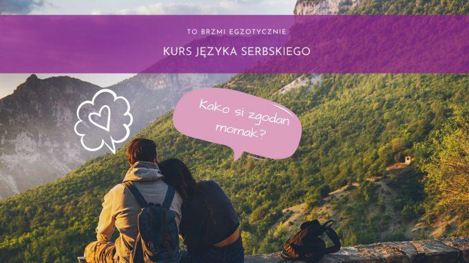 Kurs języka serbskiego online.